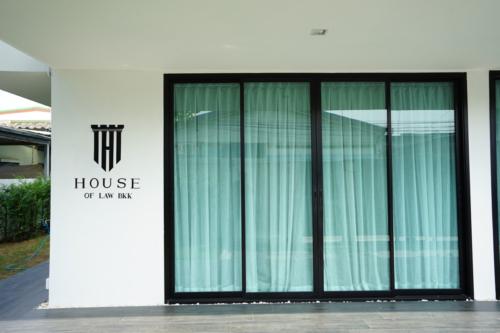 Khun Kij House 2
