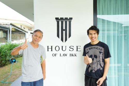 Khun Kij House 3